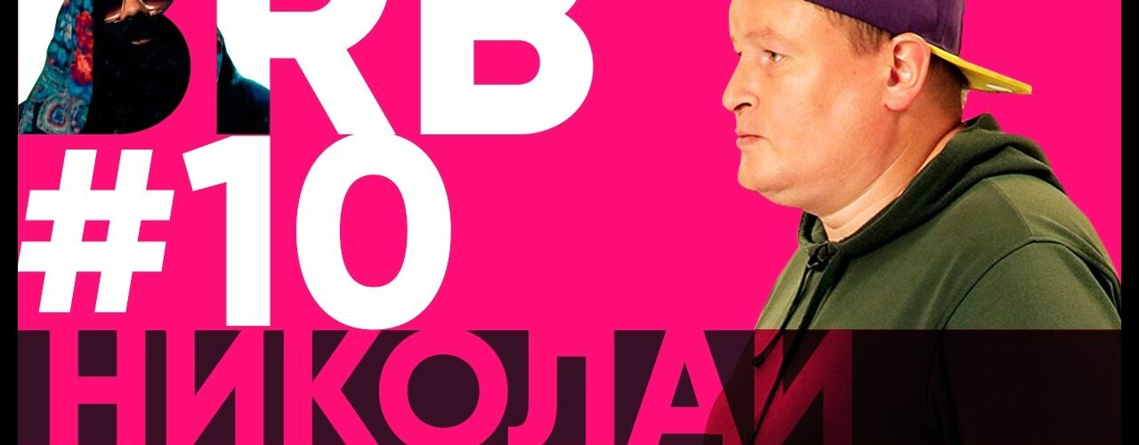 Big Russian Boss Show #10   Должанский