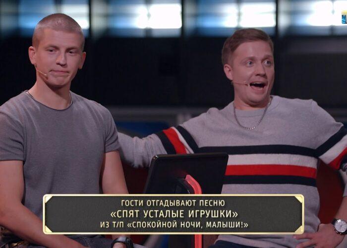 ЩЕРБАКОВ / ГУБЕРНИЕВ КОНКУРС ПЕРЕПЕСНЯ